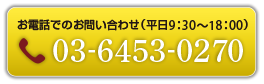 03-3539-2250